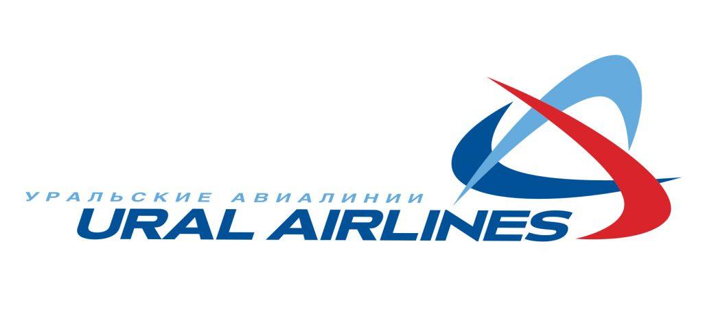 Авиакомпания Уральские авиалинии