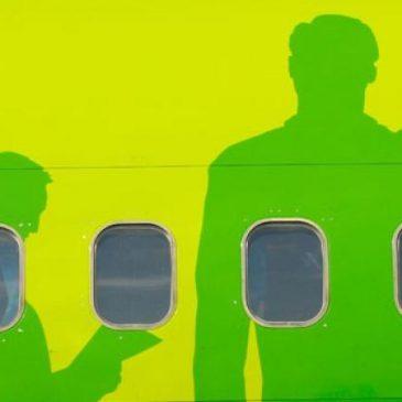S7 Airlines внедряет технологию распознавания лиц