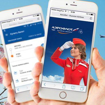 Аэрофлот внедрил в мобильные приложения системы распознавания банковских карт и документов