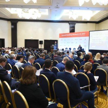 8-я Международная конференция и выставка «Наземное обслуживание в аэропортах — 2017»