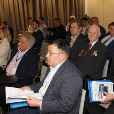 24 мая завершилась 53-я Московская международная конференция
