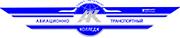 Авиационно-Транспортный Колледж