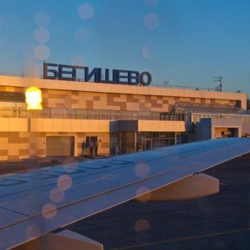 АС КОБРА в аэропорту Бегишево