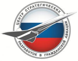 IV Международный авиационный ИТ-Форум России и СНГ — 2018