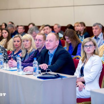 Ежегодная отраслевая конференция «Транспортные услуги 2018»