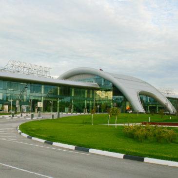 Компания «РИВЦ-Пулково» внедрила АС «КОБРА» в аэропорт «Белгород»