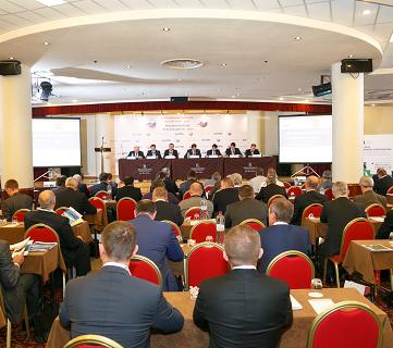 I Евразийский Форум по развитию маршрутов NETWORK