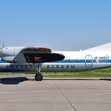 Компания «РИВЦ-Пулково» внедрила «АС OpenSky», «Экипаж» и «Компас» в авиакомпанию «Южное небо»