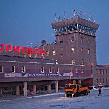 Компания «РИВЦ-Пулково» внедрила АС «КОБРА» в аэропорт «Норильск»