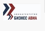 """Агентство """"Бизнес Авиа"""""""