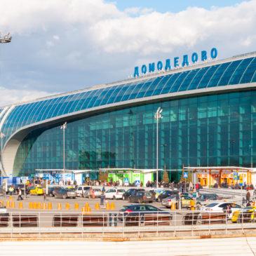 Домодедово запустил онлайн-бронирование VIP и бизнес-залов в аэропортах 64 стран мира
