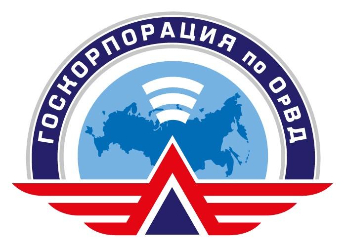 Государственная корпорация по организации воздушного движения