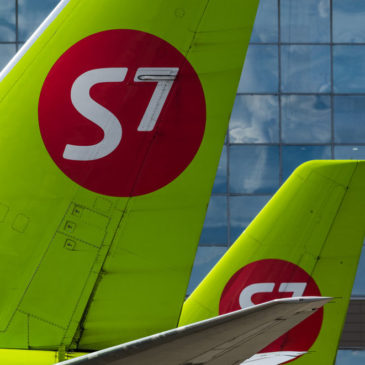 S7 Airlines запустила систему развлечений на борту