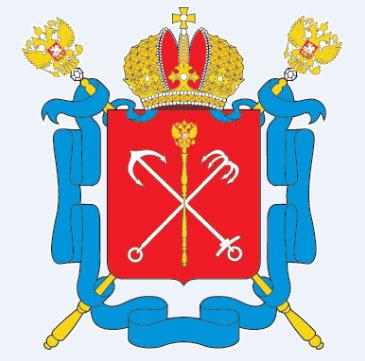СПб ГКУ Агентство внешнего транспорта