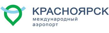 Международный аэропорт Красяноярск