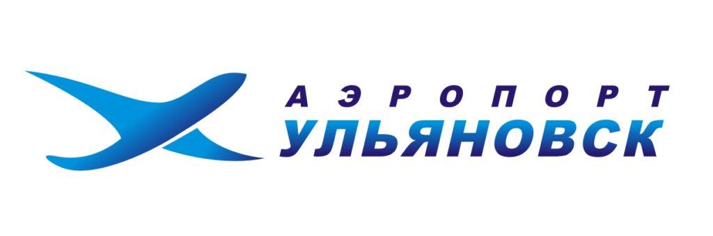 Международный аэропорт Ульяновск