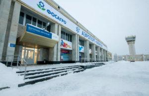 В аэропорту «Хибины» началась промышленная эксплуатация АС «КОБРА»