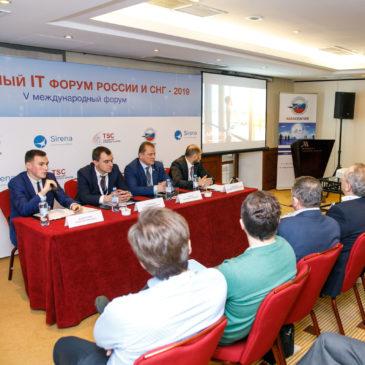 5-й Международный авиационный IT форум России и СНГ