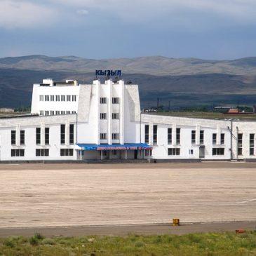 Аэропорт Кызыл внедрил автоматизированную систему «КОБРА»