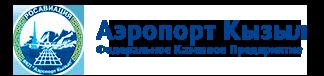 Аэропорт Кызыл