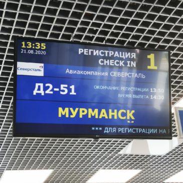 В аэропорту Череповец усовершенствован процесс визуального и звукового информирования пассажиров