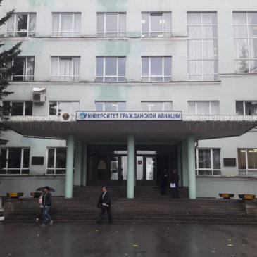 Система «КОБРА» в Санкт-Петербургском Государственном Университете Гражданской Авиации