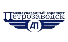 Международный аэропорт Петрозаводск