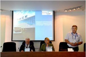 В аэропортуОмск состоялись совместные выездные заседания Энергетического комитета и Комитета по информационным технологиям Ассоциации «Аэропорт».
